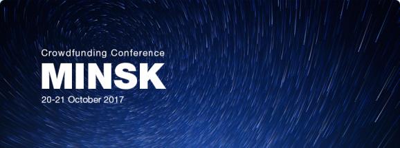 CrowdConference-Minsk